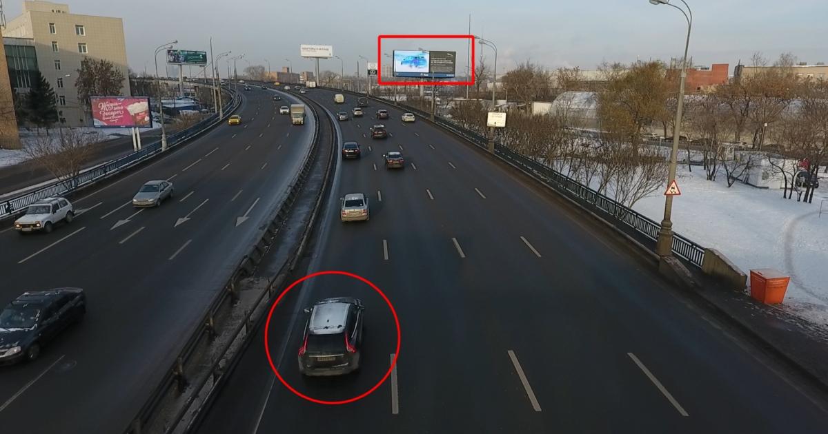 Cartellone Digitale in baso all'auto in Russia