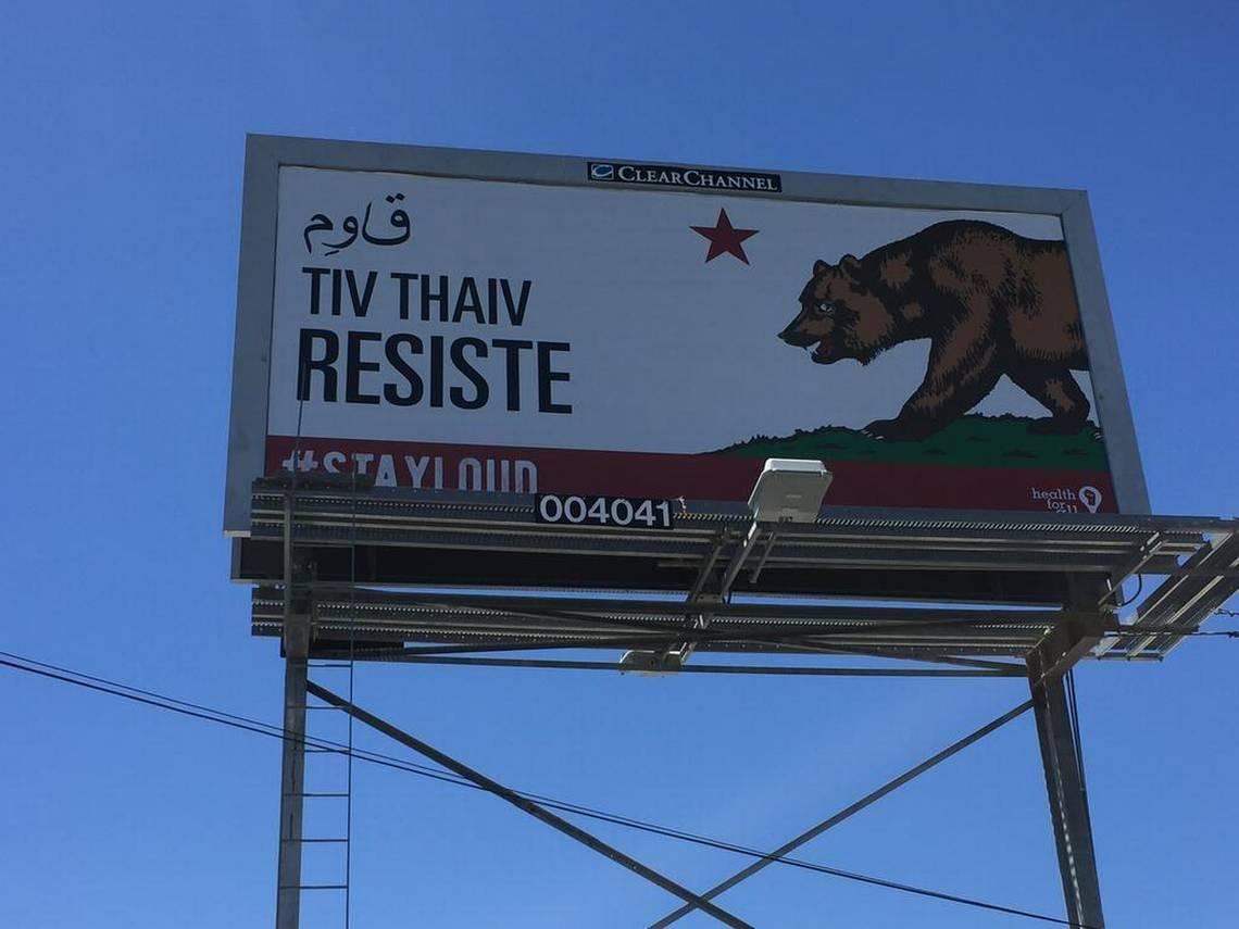 cartelloni pubblicitari california